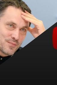 Почему YouTube заблокировал видео журналиста Шевченко