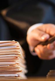Судебные приставы взыскали многомиллионный долг с ЗАО