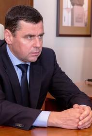 Губернатор Ярославской области заявил о введении в регионе масочного режима с 16 мая