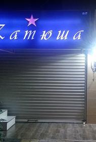 Украина пригрозила Анкаре оставить Турцию без украинцев из-за «Катюши»