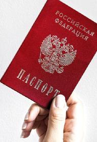 МВД планирует менять просроченные паспорта и водительские права до конца 2020 года
