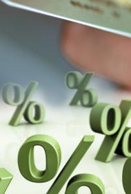 Вся правда о новом налоге на доходы по вкладам и облигациям