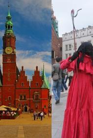 Полякам заплатят за отдых внутри страны