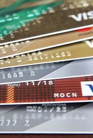 В рекламе банковских услуг будут предупреждать об обязательствах граждан по кредитам
