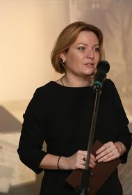 Министр культуры Ольга Любимова выздоровела от COVID