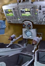 NASA приобрело дополнительное место на «Союзе»