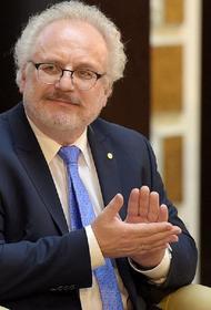 Президент Латвии заявил, что патриоты страны не должны отмечать 9 Мая