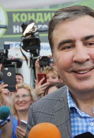 Саакашвили начал набирать реформаторов по объявлению