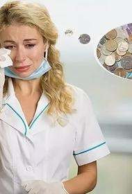 Зарплаты врачей в Петербурге во время пандемии показали отрицательный рост