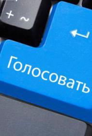 Политолог объяснил, как введение электронного голосования в России поможет властям выигрывать на выборах