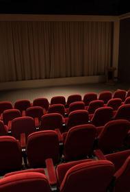 Смоленские власти приняли решение снова закрыть все кинотеатры