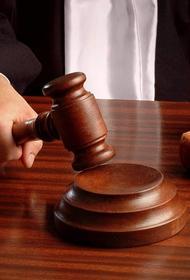 На Кубани суд повторно оштрафовал НКО финансируемую Greenpeace