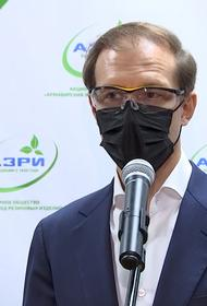 Мантуров оценил ситуацию с коронавирусом на Кубани