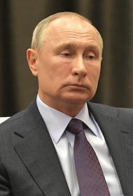 Путин дал правительству и властям регионов новые поручения из-за ситуации с COVID-19