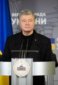 На Украине признали вину Петра Порошенко в керченской провокации ВМСУ 2018 года