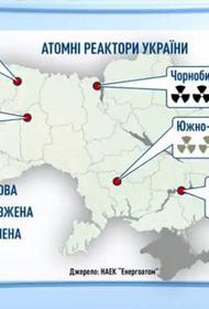 Украинские СМИ опубликовали карту Украины без Крыма