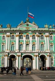 Зеленский подписал указ о введении санкций против Эрмитажа и МГУ
