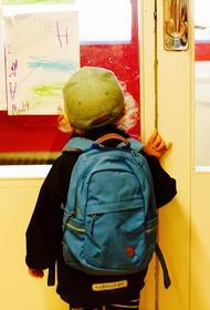 Учитель оценил возможные изменения в работе школ
