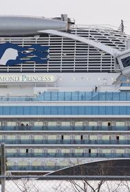 Круизный лайнер Diamond Princess, где произошла вспышка COVID-19, покинул Японию