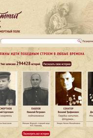 СК привлёк к уголовной ответственности четверых подозреваемых по делу о размещении фото нацистов на сайте «Бессмертного полка»