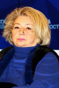 Тарасова ответила оскорблением на критику Родниной