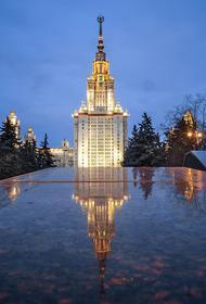 Депутат ГД назвал санкции Украины против МГУ и Эрмитажа «днищем»