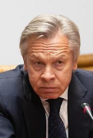 Алексей Пушков о возможном размещении ядерных ракет США в Польше: «никак в ядерные игрушки не наиграются»