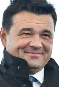 Воробьев сообщил о готовности Подмосковья к снятию ограничений