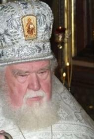 «Из-за тяжелой болезни» скончался один из старейших священников Москвы