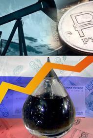 Нефтяная эра закончилась. Что теперь нужно делать России