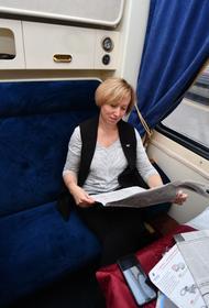 Продажа билетов в поезда с учетом социальной дистанции действует до 28 мая