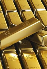Российские резервы из государственных бумаг США переводят в золото