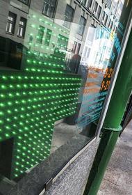 В Госдуме считают, что правила по онлайн-продаже лекарств повысят доступность препаратов