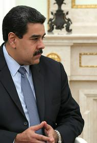США планируют совершить государственный переворот в Венесуэле?