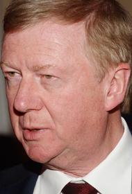 Чубайс считает нефтяной рынок «дохлой лошадью» и предлагает: «Если лошадь сдохла, надо с нее слезть»