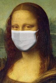 Во Франции бизнесмен предложил продать «Мону Лизу»