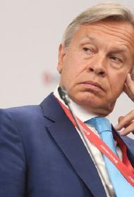 Пушков прокомментировал предложение Жириновского ликвидировать Совфед