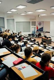 Мосметодцентр представил новые образовательные активности