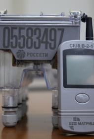 Жителям Краснодарского края и Республики Адыгеи установят «умные» счетчики