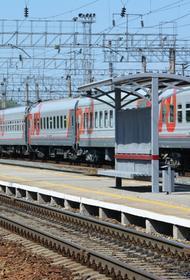 Как дистанционно отменить поездку на поезде