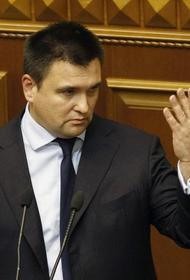 Климкин назвал помеху для возвращения отколовшихся от Киева ДНР и ЛНР на Украину