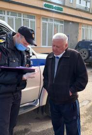 В Москве обжаловать штрафы за нарушение самоизоляции можно онлайн