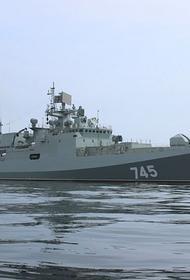 Эксперт о российском фрегате в Индийском океане: «Западу не стоит беспокоиться»