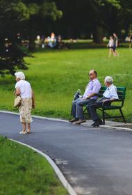 Правительство обсуждает, как изменить условия досрочного выхода на пенсию