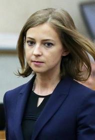 Наталья Поклонская рассказала, что думает о  просьбах крымчан вернуться в должность прокурора