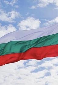Власти Болгарии предъявили территориальные претензии Украине