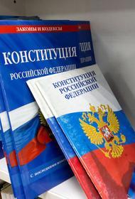 Педагог из Магнитогорска рассказала о влиянии Конституции на семейные ценности