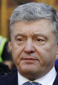 В партии Порошенко отреагировали на запись разговора экс-президента Украины с Байденом