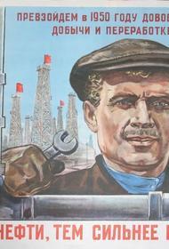 Во всем мире не нефтяные вышки являются системообразующими, а  малый и средний бизнес