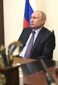 Владимир Путин: студенты педагогических вузов должны иметь возможность работать по специальности